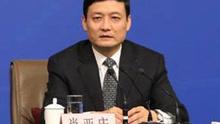 肖亚庆:我们对中央企业、国有企业充满信心