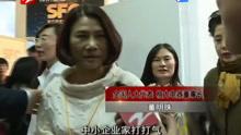 董明珠:浙江企业充满活力 创新才能更好生存