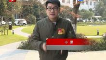 杭州九阳置业房产纠纷