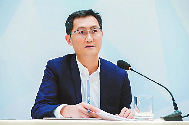 马化腾:掌握全球文化产业主导权