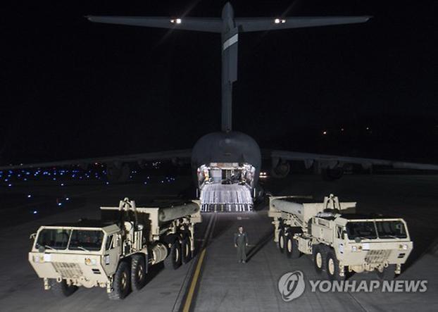 """媒体:韩国想起诉中国反""""萨德""""措施,笑话!"""