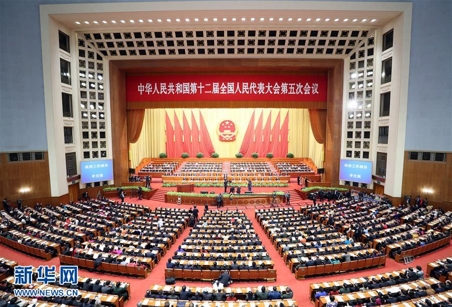 外国记者眼中的中国两会观察中国发展的最佳窗口