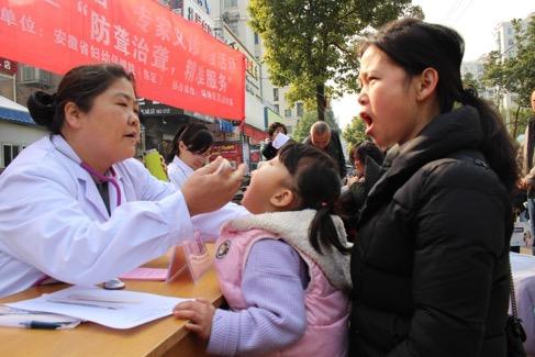 """安徽省妇幼保健院耳鼻喉科专家""""门诊""""搬上街头"""