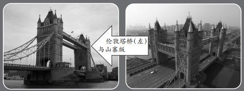 """外媒再掀""""中国山寨风""""热 专家解读:仿造外国古迹违法吗?"""