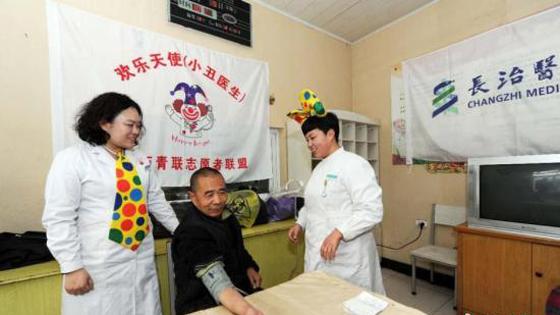 """美媒:中国出炉养老规划让""""老有所养""""不再难"""