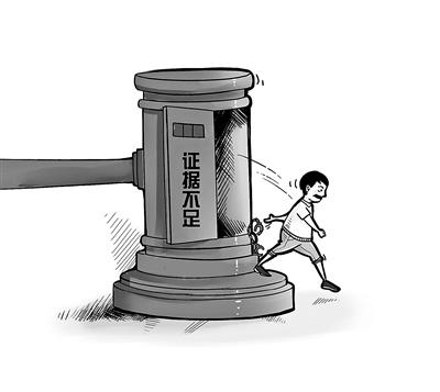 秦宁:坚持疑罪从无原则,定能减少冤假错案