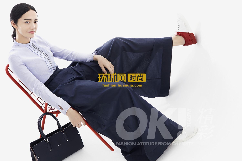 有个性!姚晨新刊大玩职场女王风