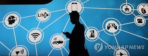 报告:韩国IT行业严重依赖硬件 未跟上全球趋势