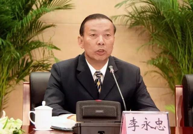 李永忠:监察体制改革是重大政治体制改革