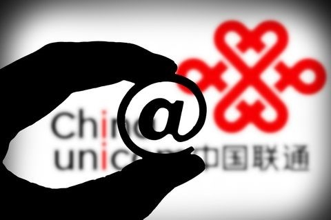 中国联通新补贴政策将出炉 4月1日实施