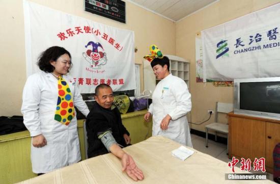 """美媒:中国出炉养老体系建设规划 让""""老有所养""""不再难"""