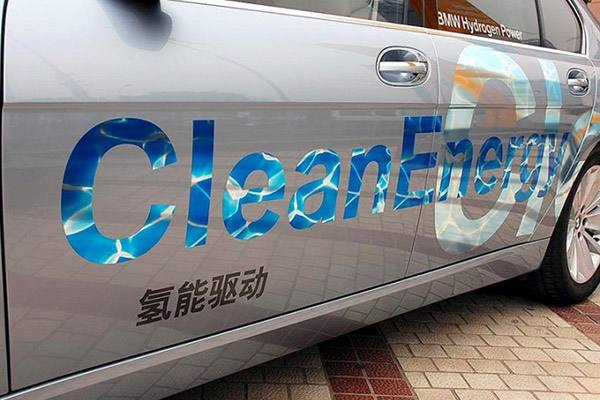 全国人大代表周奕丰:中国应注重发展氢能源