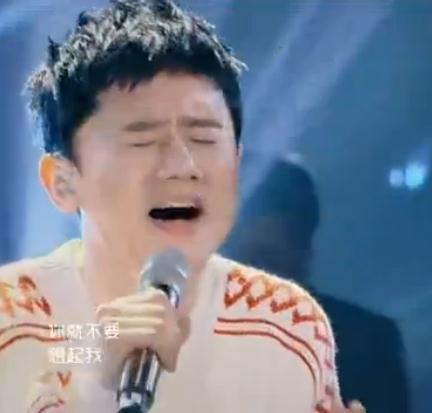 听张杰的歌哭了,除了看到新表情包的我