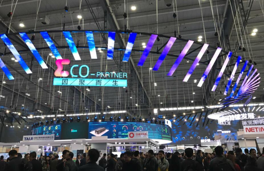 华为:构建新时代智慧城市首重360度市民体验