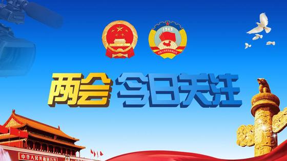 结构性改革是美日热议话题 只有中国实施了!