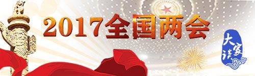 """张敬伟:""""两会""""传递中国推进全球化的决心"""
