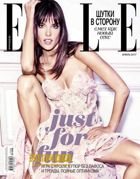 Alessandra Ambrosio just for fun