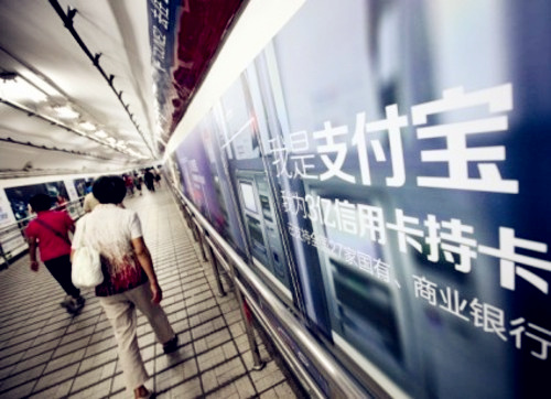 买买买!支付宝联手中华邮政拓展台湾市场