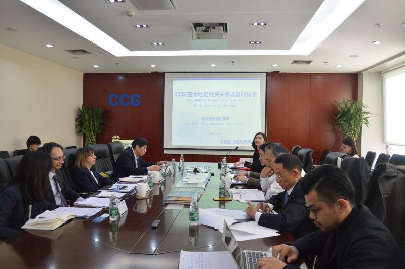 CCG专家:有WTO,中美不会爆发贸易战