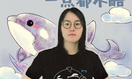 傅园慧呼吁还虎鲸自由