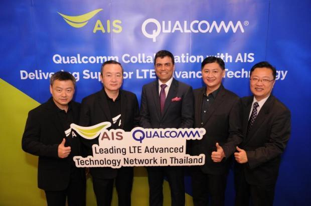 高通联合泰国电信公司推出4.5G移动网络