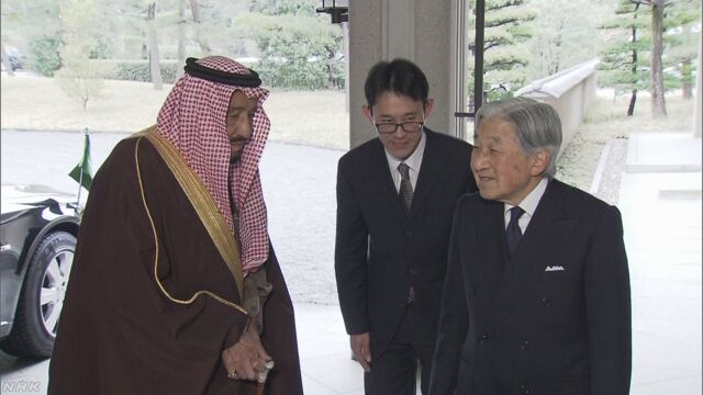 沙特国王萨勒曼到访皇居 日本天皇设宴迎接(图)