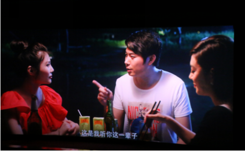 """《玛格丽特的春天》上映 满屏""""三花三草""""火了绿盒王老吉2"""