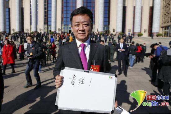 朱军委员:建议建全民DNA数据库实现互联网打拐