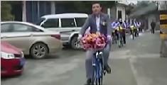 """成都一对新人把""""共享单车""""当婚车 好拉风"""