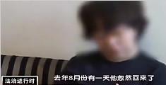 退休夫妻房子被抵押 还被儿子开死亡证明