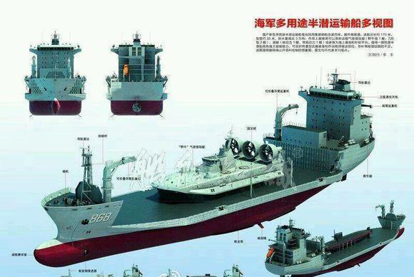 我国首艘军民两用半潜船建成 只有少数国家能造