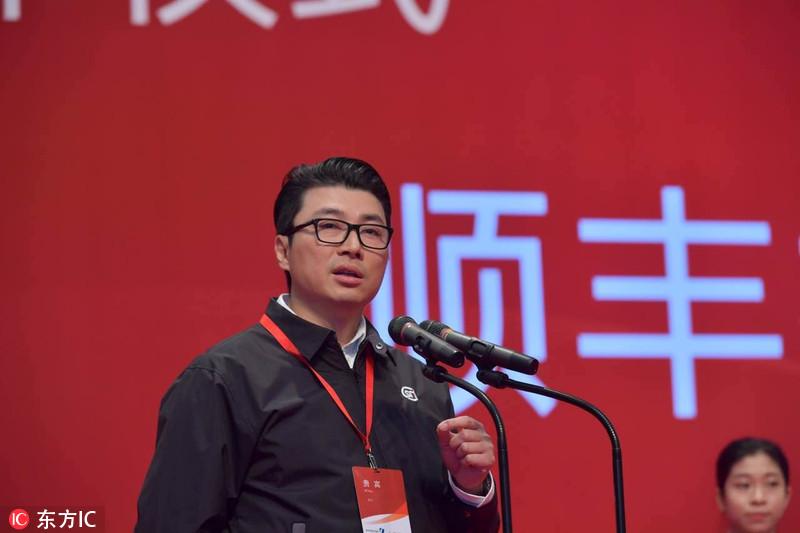 2017胡润全球富豪榜发布 顺丰王卫名次飙升汽车业中国人最多