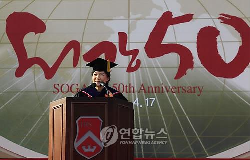 授予朴槿惠的荣誉博士学位会被取消吗? 相关学校未明确表态