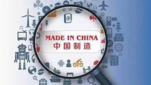支树平:培育真正叫得响 消费者欢迎的中国品牌