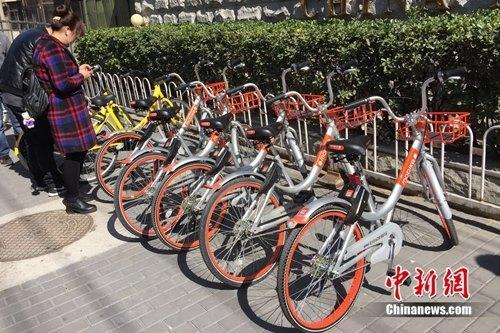 共享单车成本价格普遍上涨 回应:车价没涨