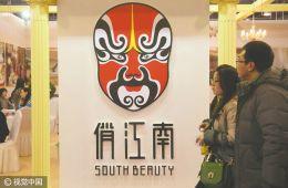 食药监介入调查俏江南黑厨房 张兰仍经营北京多家门店