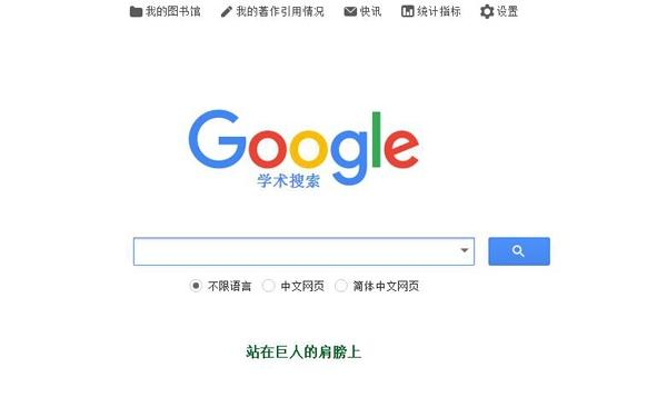 谷歌要重返中国:第一个回归的服务会是它