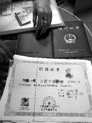 记者暗访月嫂培训班:不上课也拿证 无职能部门监管