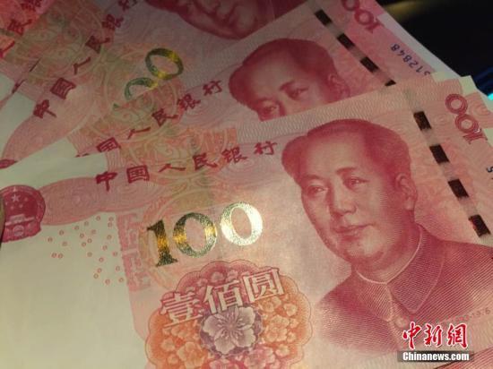 报告称中国千万富豪超400万 已形成全球最大高端财富群体