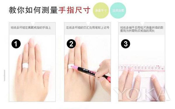测量戒指尺寸的方法。 之后用尺子测量刚刚标记好的手指一圈周长,再对照戒指尺寸对照表,可以得知合适的戒指尺码。不过因为这个方法有误差,还需要购买时根据实际情况调整。偷偷买来准备求婚的男生,如果担心所选的戒指尺寸不合适,也可以提前询问商家是否提供换号或改戒圈的服务。