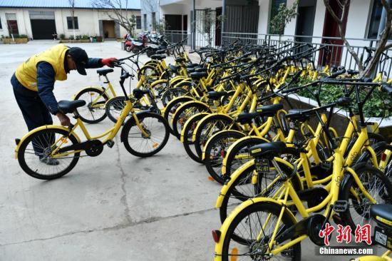外媒:中国共享单车大战 烧钱抢份额且毁损率忒高