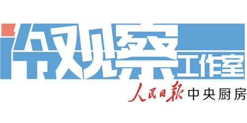 政协委员:愿天下孩童同享雨露光泽