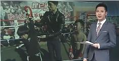 7岁女孩揍哭擂台32公斤男生 学搏击同龄无敌手