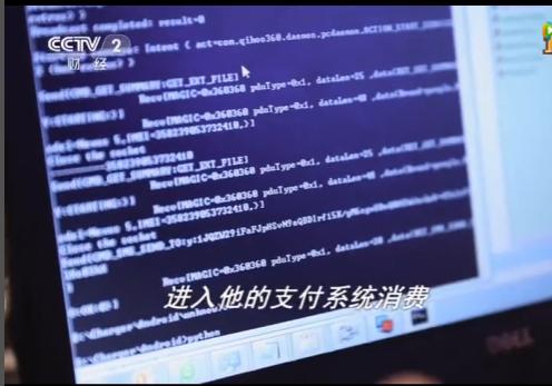 3.15曝光手机充电桩窃取信息_听背后团队怎么说