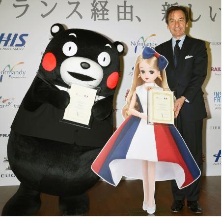 """日本吉祥物酷MA萌和莉卡娃娃就任 """"法国观光亲善大使"""""""