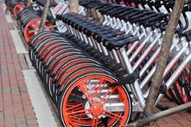 上海要求停止投放共享单车?摩拜:没接到书面通知