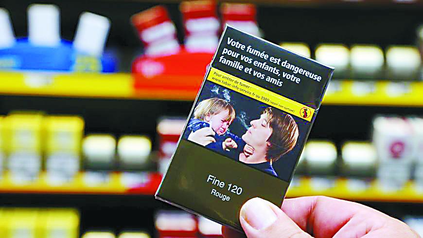 法国香烟再次涨价