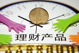 资管变局下的银行理财:权益类投资回暖