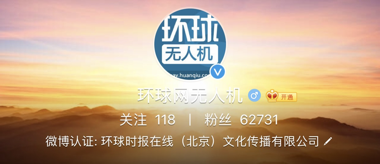 """大咖云集 本周末带你无人机直播""""当代中国建筑奇迹"""" 不见不散"""