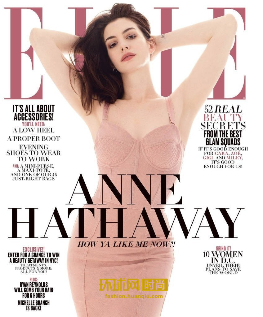 Anne Hathaway How ya like me now?